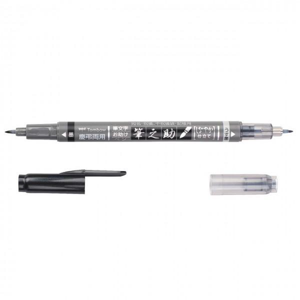 Tombow Fudenosuke Pen Twin Grau/Schwarz Soft Tip