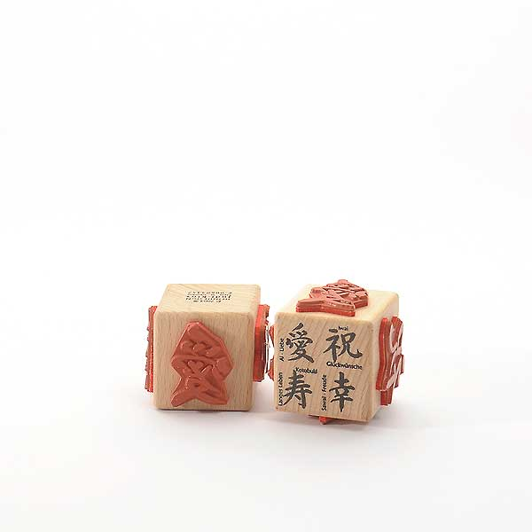 Motivstempel Titel: Judi-Kins japanische Zeichen (Saiwai-Freude, Iwai-Glückwünsche, Kotobuki-Langes