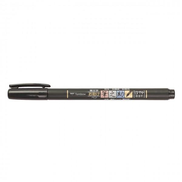Brush Pen Fudenosuke, weiche Spitze, schwarz